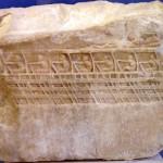 Imagen 1. Relieve de la Acrópolis de Atenas